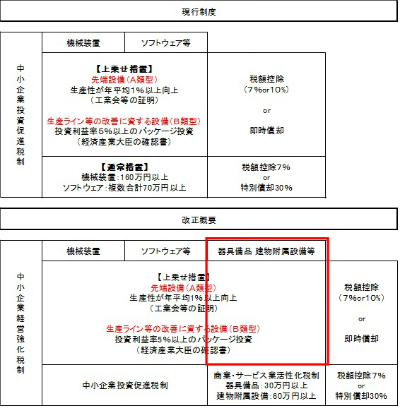 new_無題.jpg